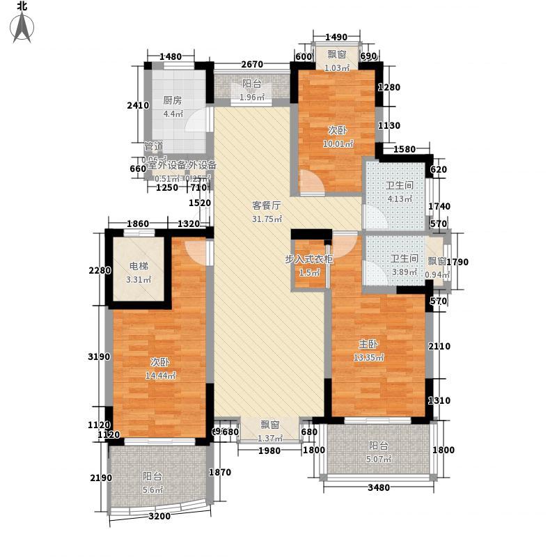 远东紫宸花园13.00㎡E户型3室2厅2卫1厨