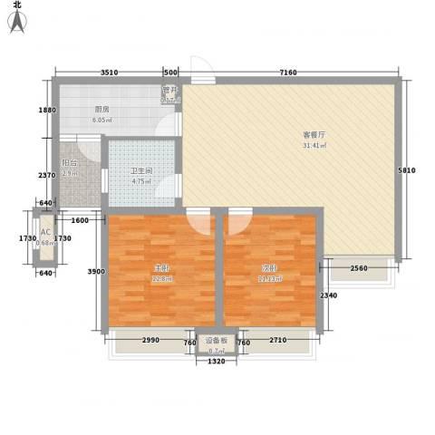 鲁商常春藤荷花园2室1厅1卫1厨101.00㎡户型图