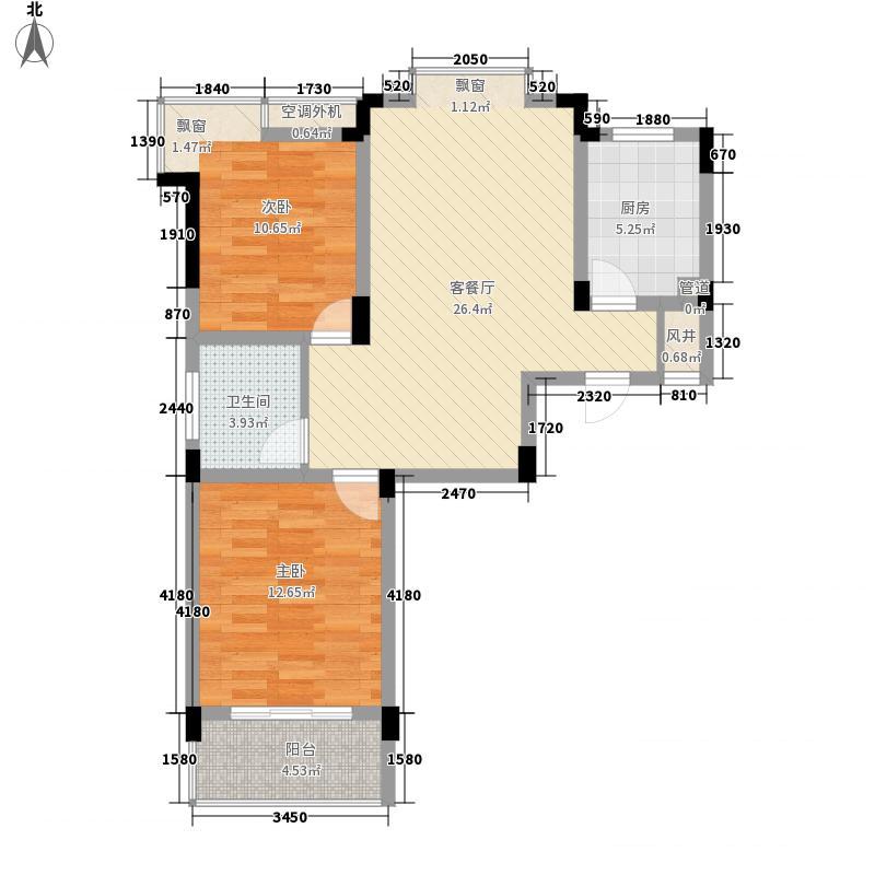 远东紫宸花园D户型2室2厅1卫1厨