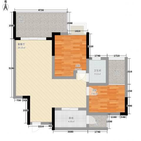 香草山二期2室1厅1卫1厨76.00㎡户型图