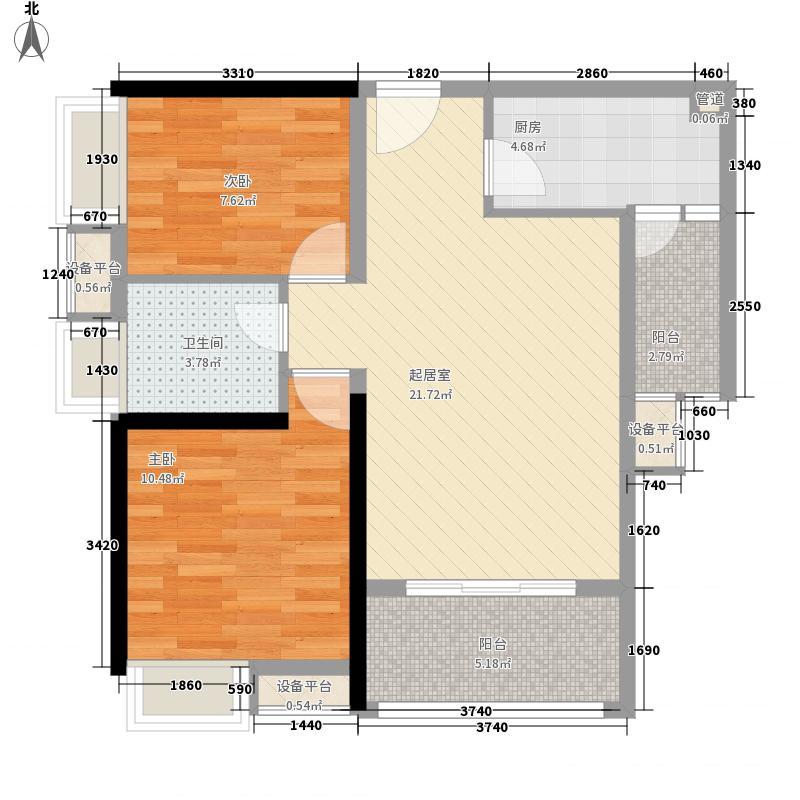 御龙湾7.60㎡E3户型2室2厅1卫1厨
