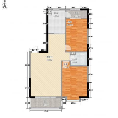 橄榄城2室1厅1卫1厨79.62㎡户型图
