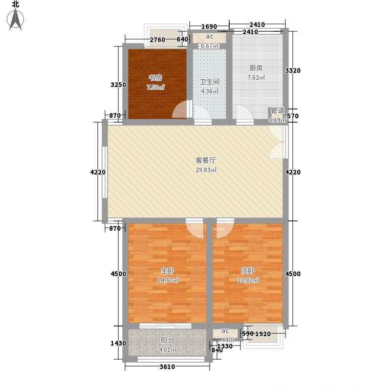 旺府公寓118.00㎡旺府公寓户型图3室2厅1卫1厨户型10室