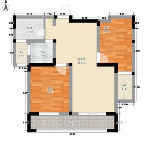 水晶城2室1厅1卫1厨71.00㎡户型图