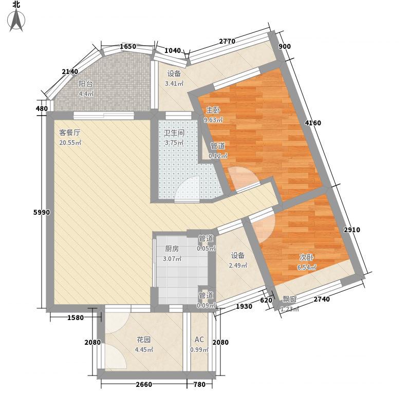 绿地海长流90.00㎡绿地海长流户型图A2户型2室2厅1卫1厨户型2室2厅1卫1厨