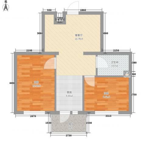 红星家园2室1厅1卫0厨49.77㎡户型图