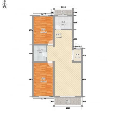 世代锦绣园2室1厅1卫1厨126.00㎡户型图