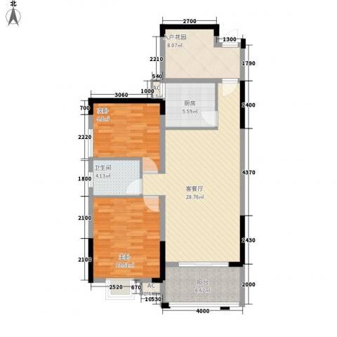 长沙嘉华城2室1厅1卫1厨93.00㎡户型图