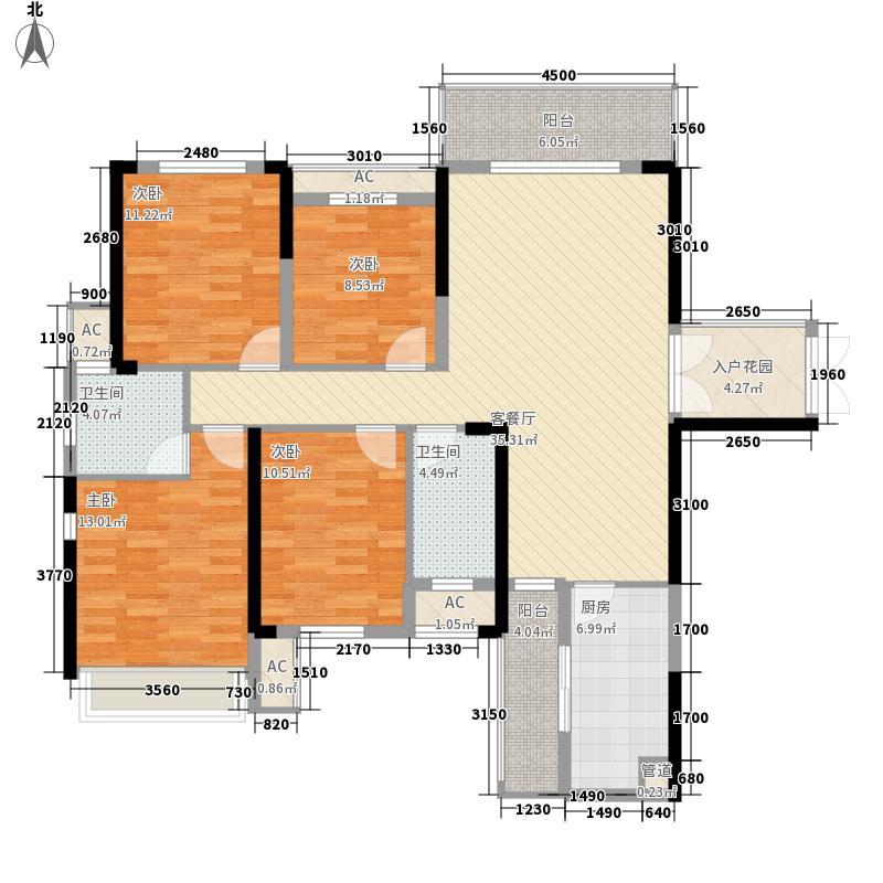 湘诚德峰小区141.10㎡A10栋K1户型4室2厅2卫1厨