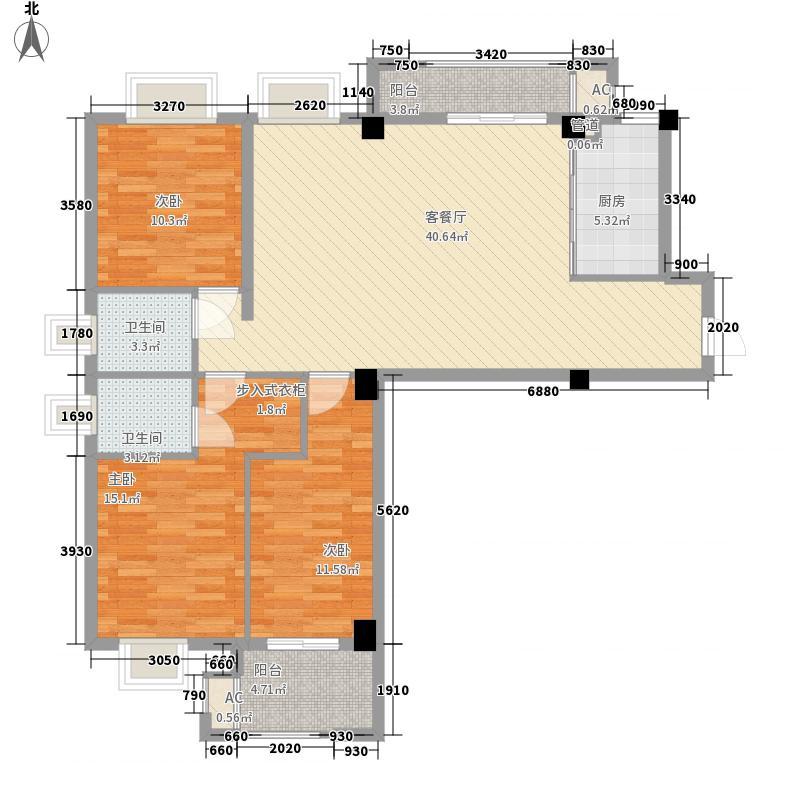 紫荆花园138.00㎡D2#、D3#、D5#楼01户型3室2厅2卫1厨