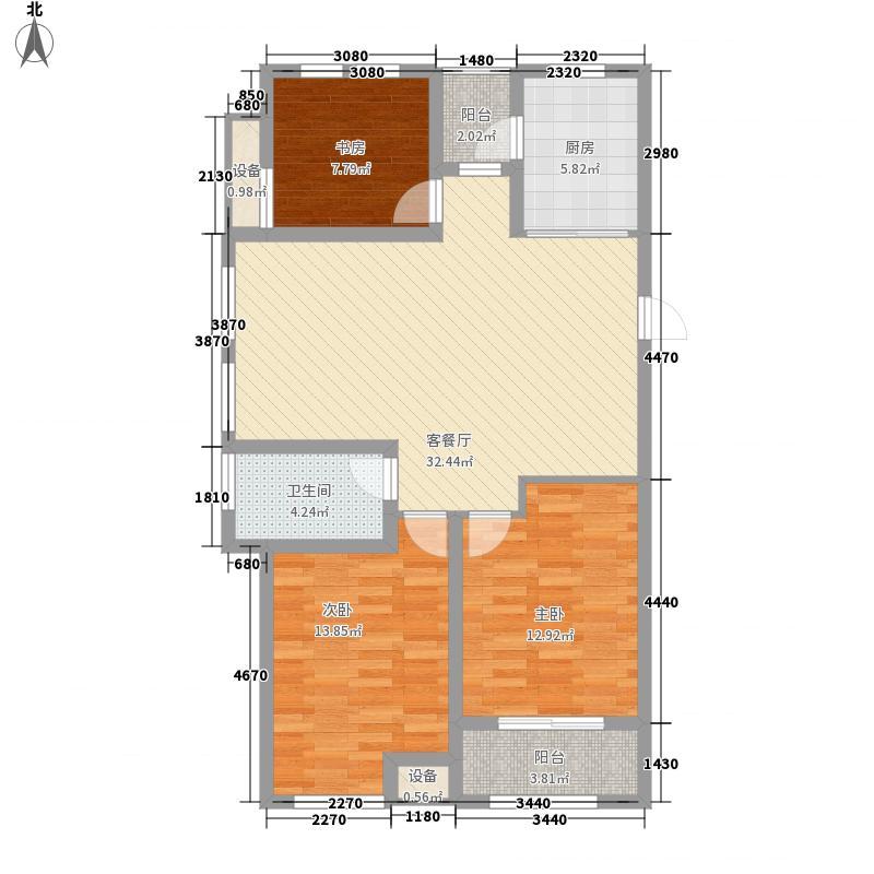 新乐花园121.00㎡1#3#4#6#标准层C户型3室2厅1卫1厨