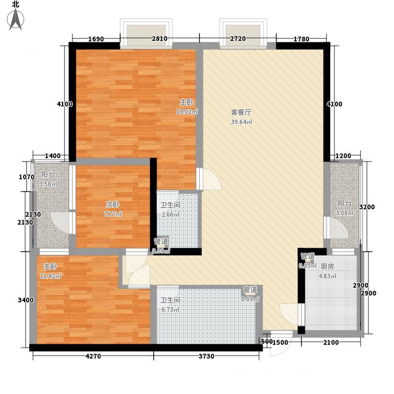 祥源大厦134.32㎡祥源大厦户型图C-63室2厅2卫1厨户型3室2厅2卫1厨