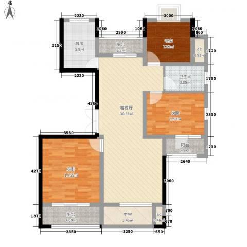 九龙华府3室1厅1卫1厨85.47㎡户型图