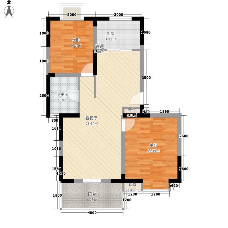 南湖春城94.00㎡南湖春城户型图22#A户型2室2厅1卫1厨户型2室2厅1卫1厨
