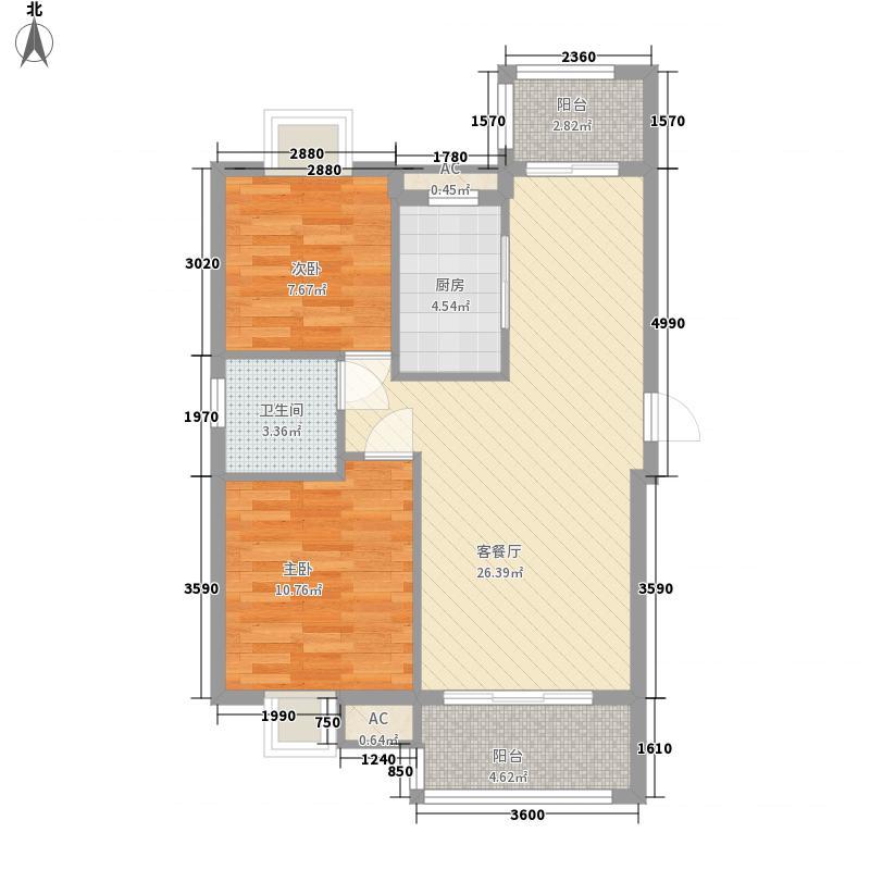 康桥丽景87.00㎡A户型2室1厅1卫1厨