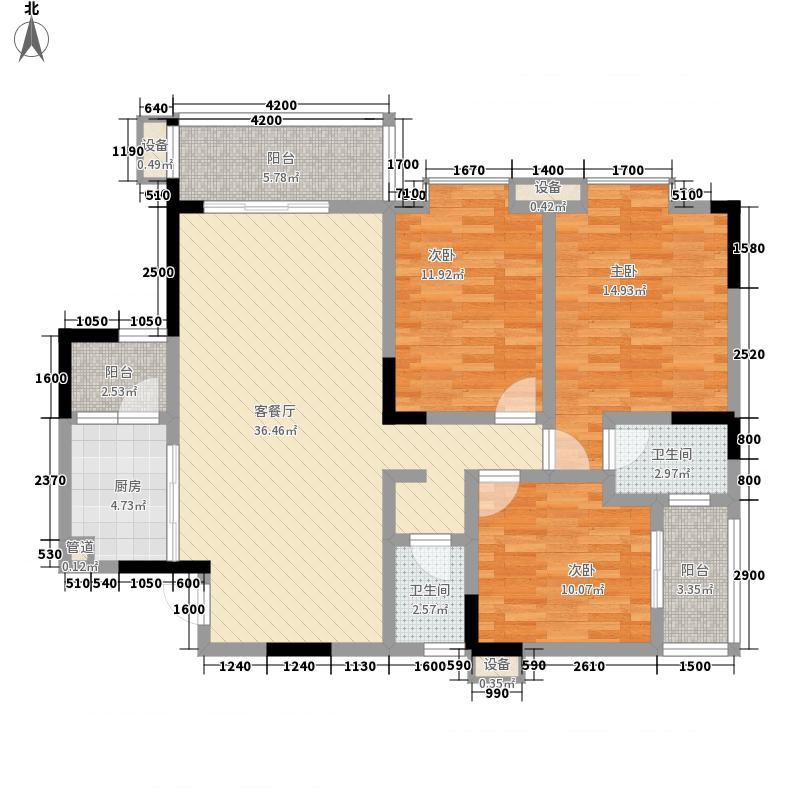 大龙西城新天地123.88㎡骊龙阁05户型3室2厅2卫1厨