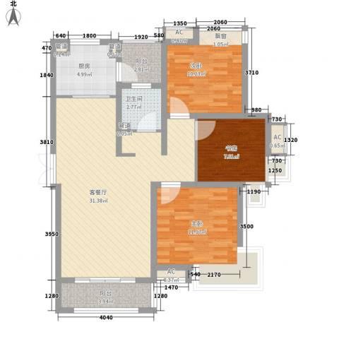绿地滨湖国际花都3室1厅1卫1厨112.00㎡户型图