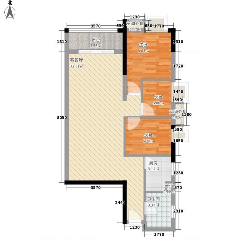 嘉逸花园宽派91.80㎡19雅致三房户型3室2厅1卫1厨