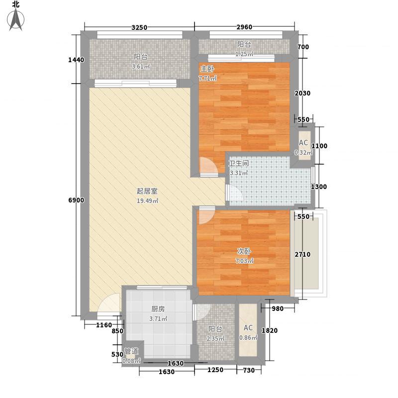 千色美湖花园72.84㎡千色美湖花园户型图B1栋05户型2室2厅1卫1厨户型2室2厅1卫1厨