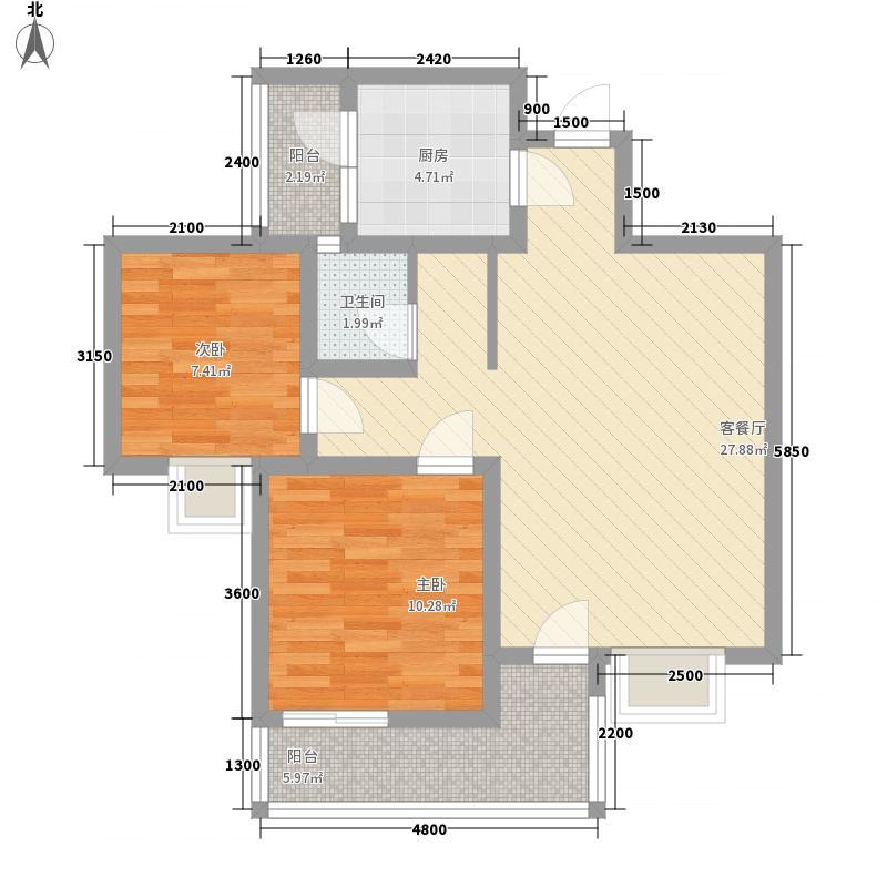 上霖东方76.30㎡4幢3户型2室2厅1卫1厨