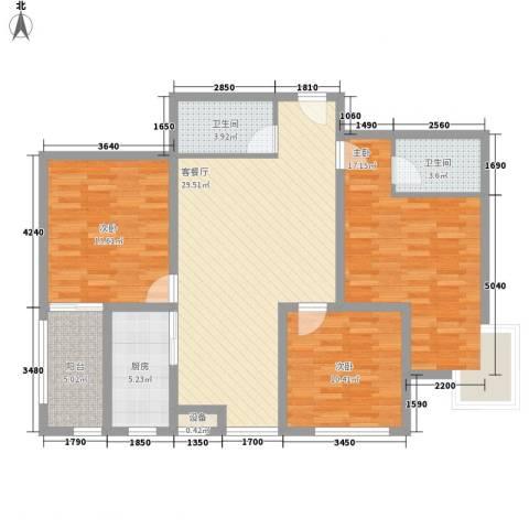 西港雅苑3室1厅2卫1厨129.00㎡户型图