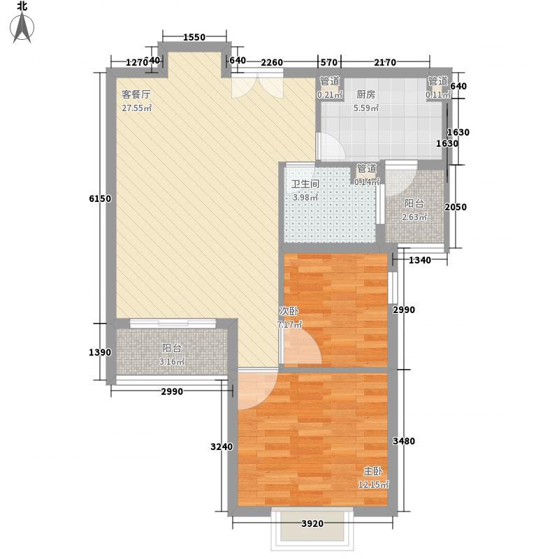 长宁88金廷90.00㎡1号楼B户型2室2厅1卫