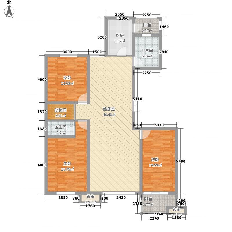 创业・齐悦国际花园157.00㎡一期N8#N12#N26#N27#N30#N31#楼标准层A户型3室2厅2卫1厨