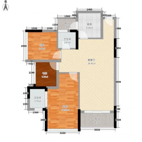 鼎峰品筑二期3室1厅2卫1厨92.00㎡户型图