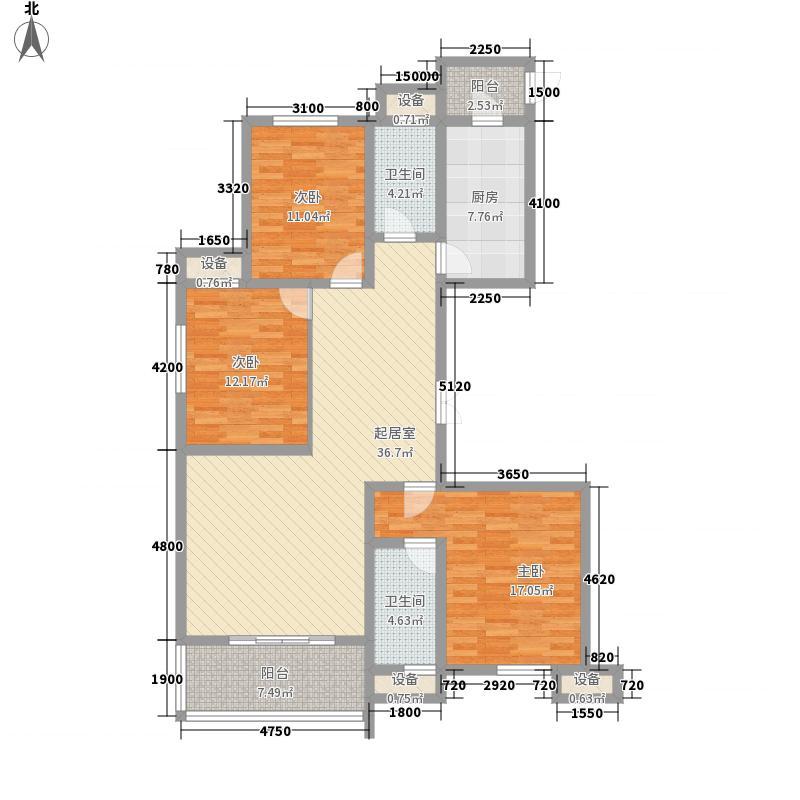 创业・齐悦国际花园154.00㎡二期V9#楼标准层A户型3室2厅2卫1厨