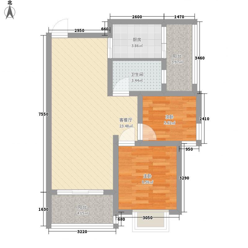 阳晨美林63.92㎡标准层A2户型2室2厅1卫1厨