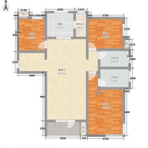 恒泰骏景3室1厅2卫1厨144.00㎡户型图