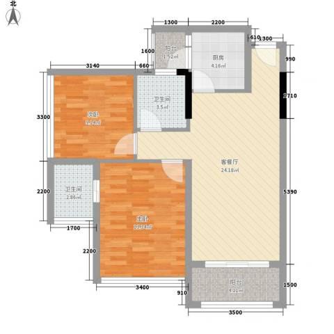 鼎峰品筑二期2室1厅2卫1厨79.00㎡户型图