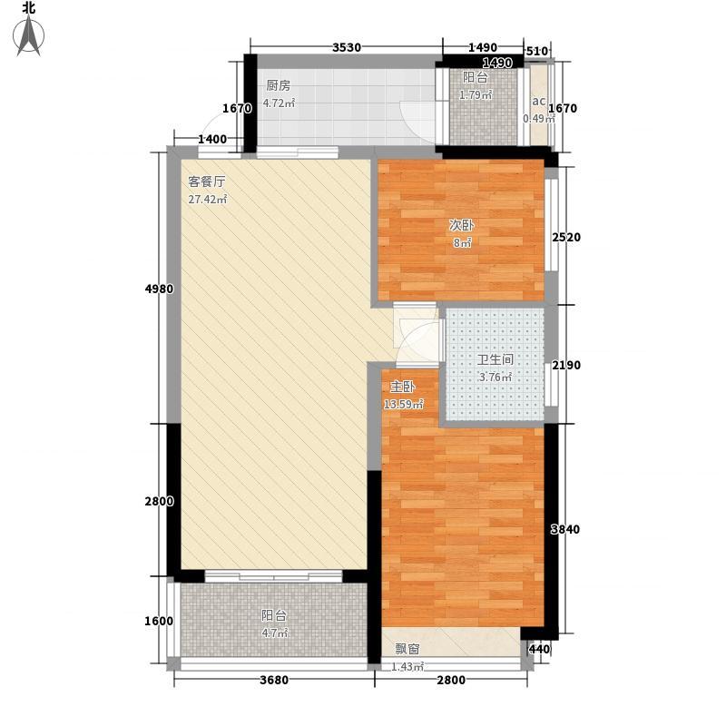 济南恒大绿洲92.50㎡济南恒大绿洲户型图13号楼1单元2室2厅1卫1厨户型2室2厅1卫1厨