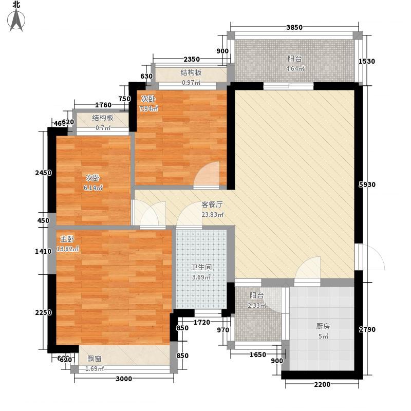 济南恒大绿洲100.63㎡济南恒大绿洲户型图21号楼2单元3室2厅1卫户型3室2厅1卫
