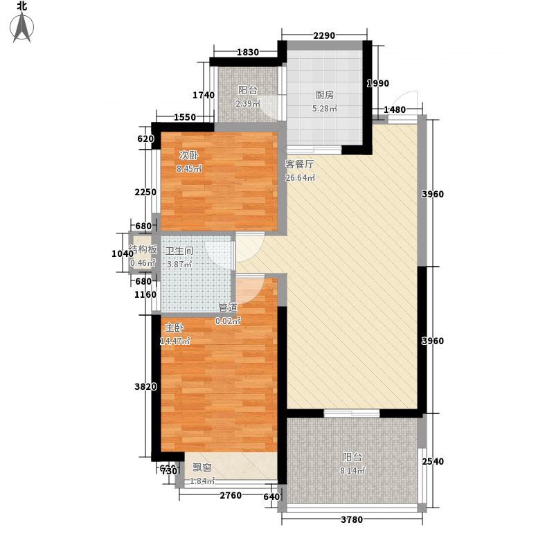 济南恒大绿洲99.32㎡济南恒大绿洲户型图21号楼2、3单元,20号楼2室2厅1卫1厨户型2室2厅1卫1厨