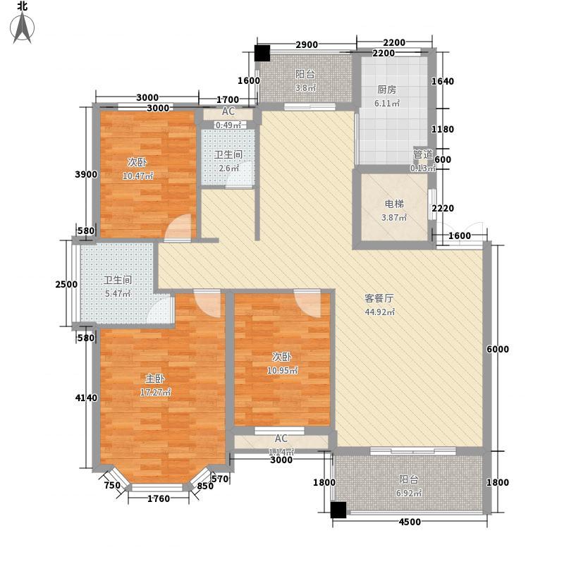 麓谷明珠130.00㎡3室2厅2卫1厨户型3室2厅2卫1厨