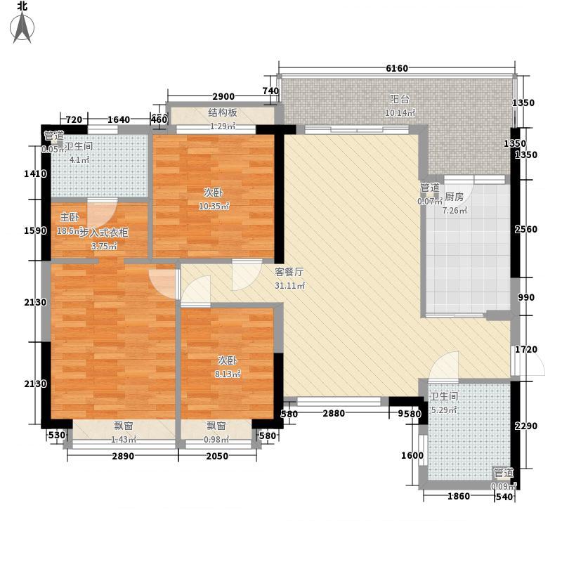 济南恒大绿洲136.65㎡济南恒大绿洲户型图12号楼1单元3室2厅2卫1厨户型3室2厅2卫1厨