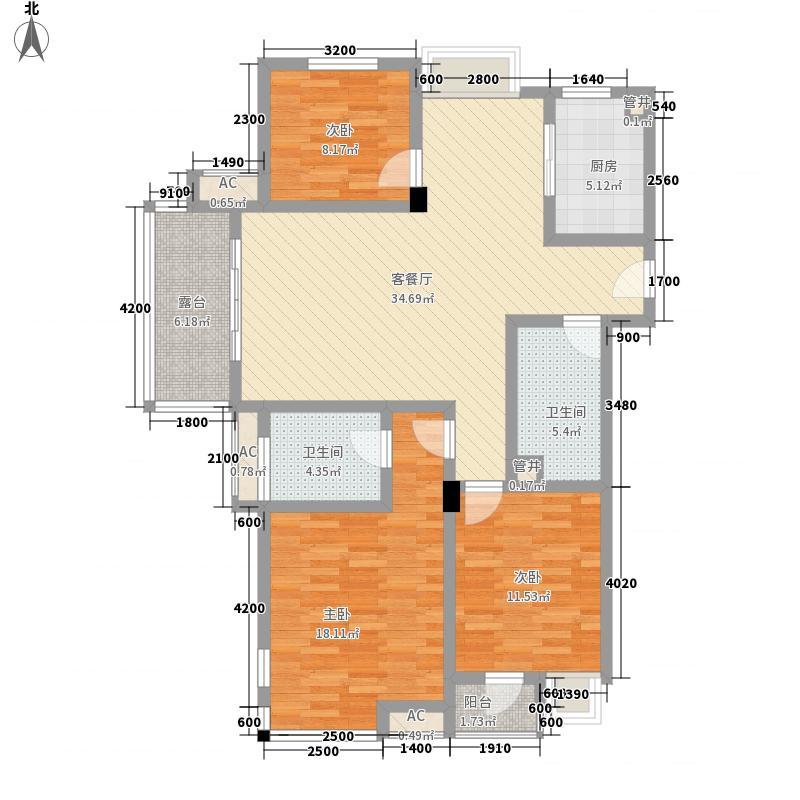 西城十二庭院125.00㎡户型3室2厅2卫
