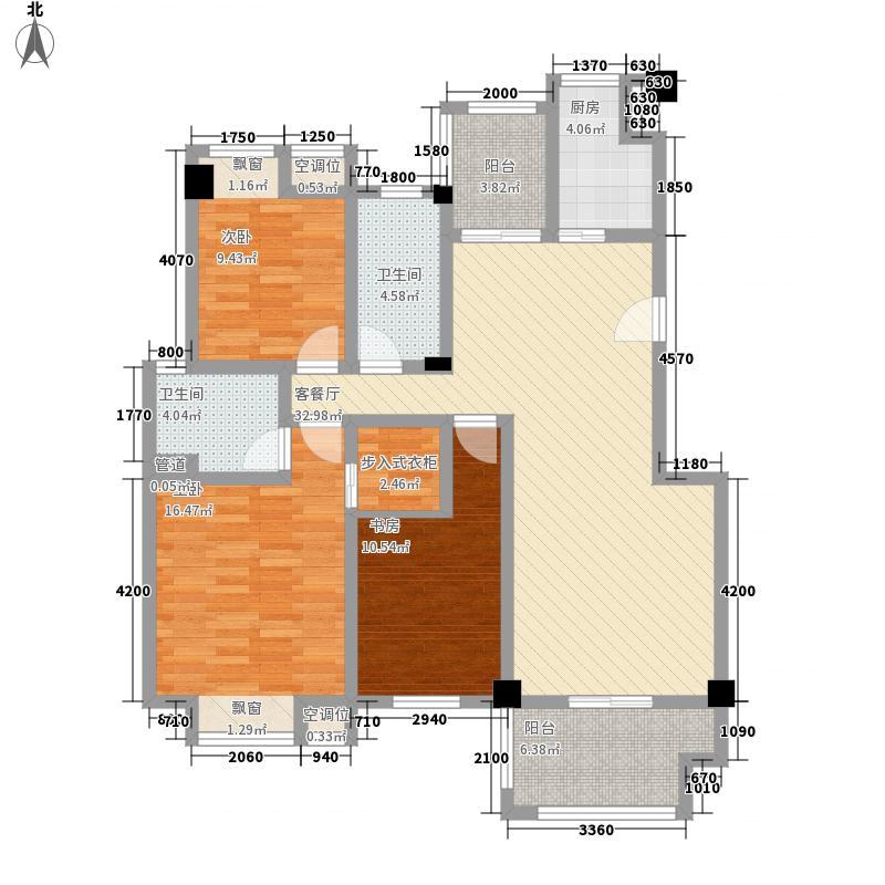 和信北郡118.20㎡一期1-15#、20#、21#A户型3室2厅2卫1厨