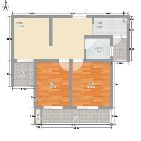 骏和天城2室1厅1卫1厨82.00㎡户型图