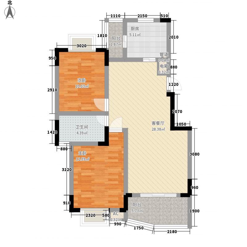 龙盛黄金港小康之家户型2室2厅1卫1厨