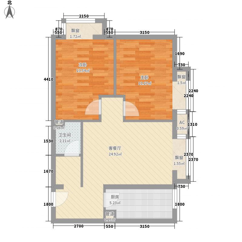 首尔甜城82.00㎡MOBO国际中心B4户型2室2厅1卫1厨