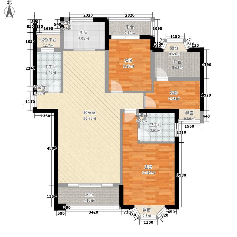 名城银河湾122.00㎡10号、11号楼03单元平面图户型3室2厅2卫1厨