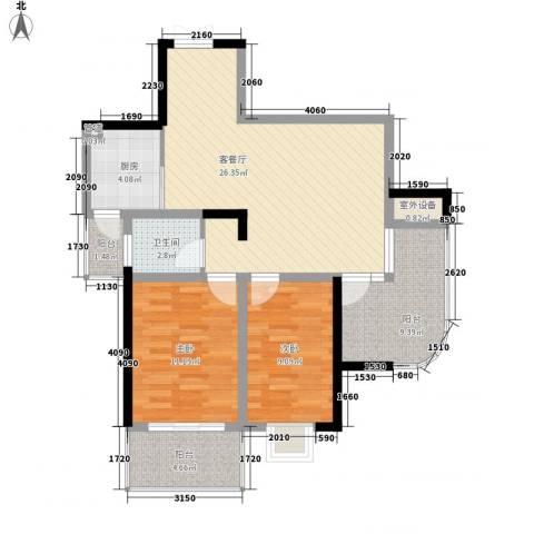 碧水华庭2室1厅1卫1厨98.00㎡户型图