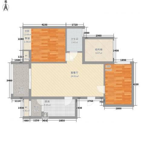 大自然广场2室1厅1卫1厨102.00㎡户型图
