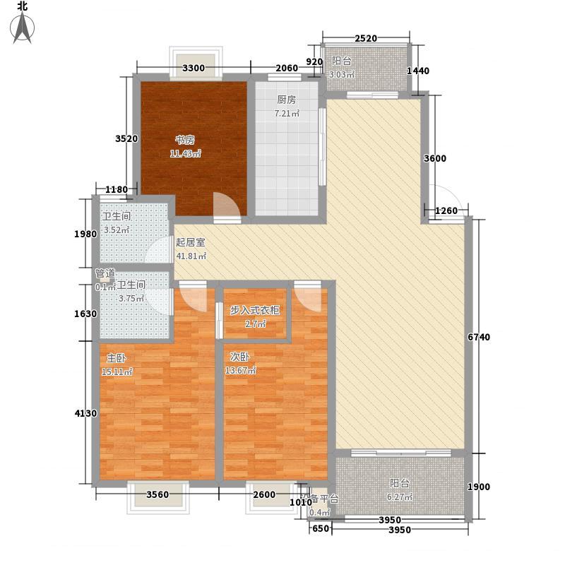 龙新家园143.00㎡d�户型3室2厅2卫1厨