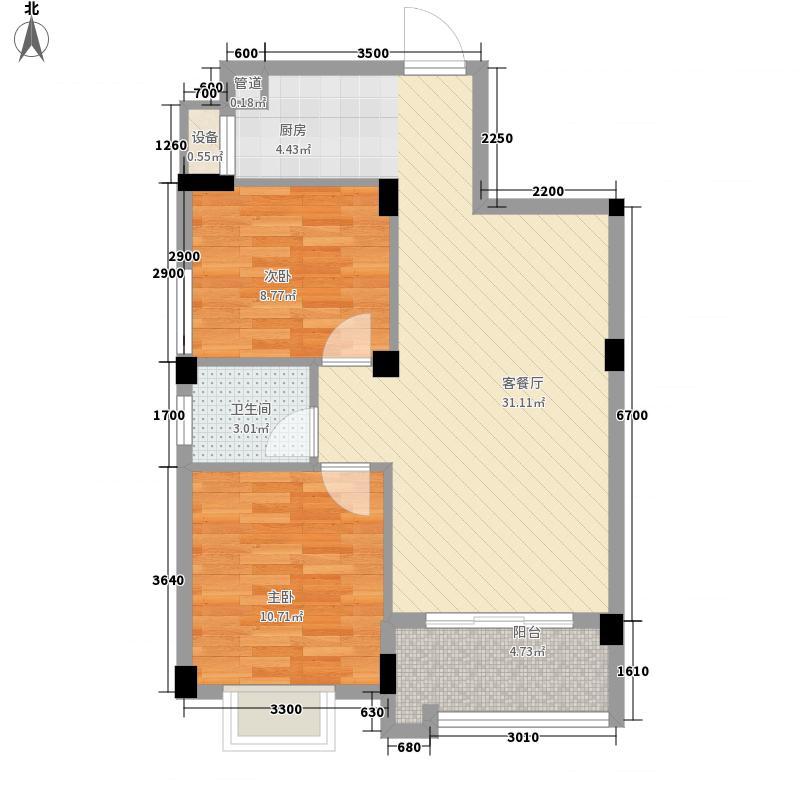 华天茗城73.00㎡C户型2室2厅1卫1厨
