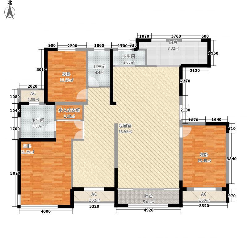 中房粹园185.00㎡H2户型4室2厅2卫1厨