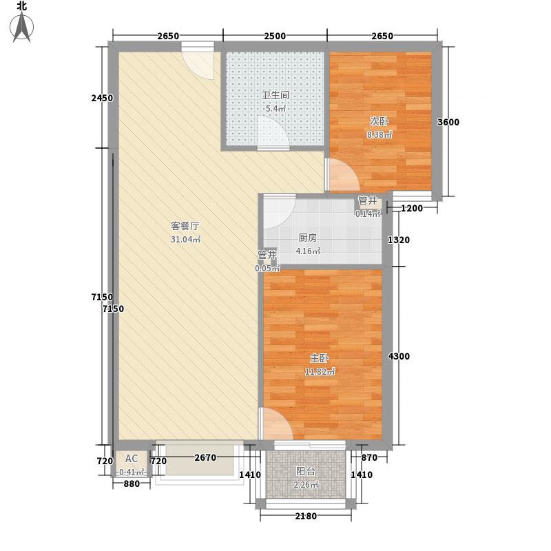 壹品天城8.84㎡37#F3户型2室2厅1卫
