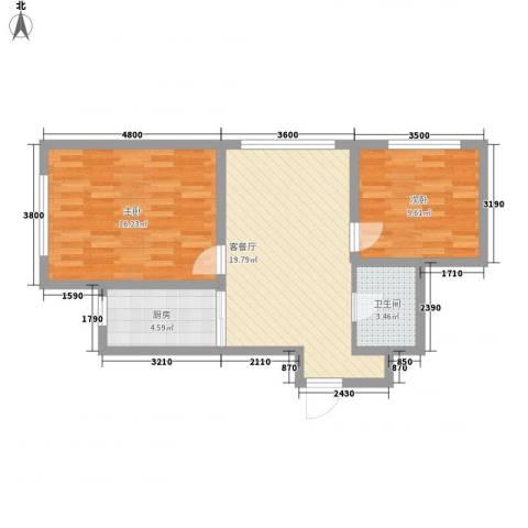 善上居2室1厅1卫1厨53.67㎡户型图